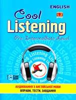 Острицька Наталія, Сапронова Вікторія Cool Listening. Pre-Intermediate Level. Вправи і завдання з англійської мови для розвитку навичок аудіювання. Підготовчий до середнього рівн 978-617-030-383-7