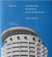 Євгенія Губкіна,                                                                                                                                                                                                                                                Soviet Modernism. Brutalism. Post-Modernism. Buildings and Structures in Ukraine 1955-1991 978-966-500-819-4