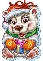 Курмашев Рінат Ферітовіч С Новым годом! (на шнурке). Белый медведь