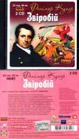 Купер Фенімор Звіробій: Аудіокнига. MP3. 23 год. 40 хв.