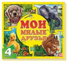 Є.В.Новицький Мои милые друзья