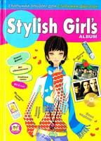 Stylish Girl's Album. Стильний альбом для стильних дівчаток 978-617-591-063-4
