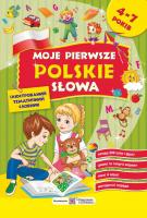 Косован Оксана Мої перші польські слова. Ілюстрований тематичний словник для дітей 4-7 років 978-966-07-2783-0