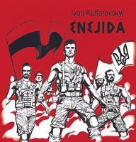 Котляревський Іван Enejida. Українською латинкою 978-617-7653-14-0