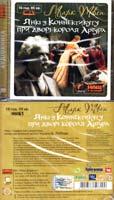 Твен Марк Янкі з Коннектикуту при дворі короля Артура: Аудіокнига. MP3. 16 год. 05 хв.