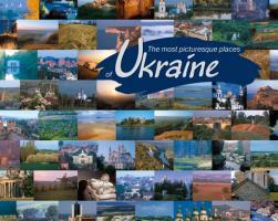 Тарасов Сергій Zauberwinkel der Ukraine 966-96238-3-9