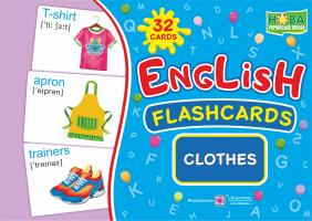 Вознюк Л. English : flashcards. Clothes 2255555502259