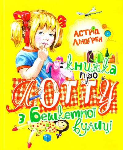 Валентин ковалёв книги читать онлайн