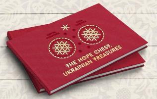 Юлія Табенська , Ярина Винницька The Hope Chest. Ukrainian Treasures 978-966-979-001-9