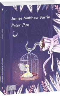 James Matthew Barrie Peter Pan 978-966-03-9246-5