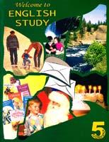 Карп'юк О.Д. Welcome to English Study. 5 кл. Підручник з англійської  мови 966-7946-00-2