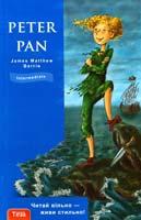 James Matthew Barrie = Д. М. Барі Peter Pan = Пітер Пен 978-966-421-148-9