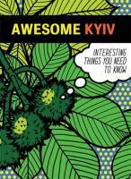 Світлана Кострикіна, Тамара Кравченко Awesome Kyiv (Дивовижний Київ). 3-тє вид 978-966-500-669-5