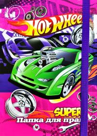 Папка для паперу. Hot wheels