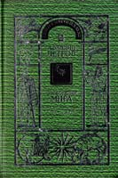 Петров Аркадий Сотворение мира: том 2: Спаси мир в себе 5-8474-0036-5