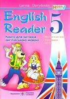 Давиденко Лариса English Reader. 5th form. Книга для читання англійською мовою. 5 клас 978-966-07-2462-4