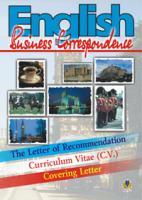 Кучма Марія Олександрівна Business Correspondence: Навчальний посібник.Ділове мовлення. 966-692-424-2