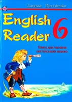 Давиденко Лариса English Reader. 6th form. Книга для читання англійською мовою. 6 клас 978-966-07-0908-9