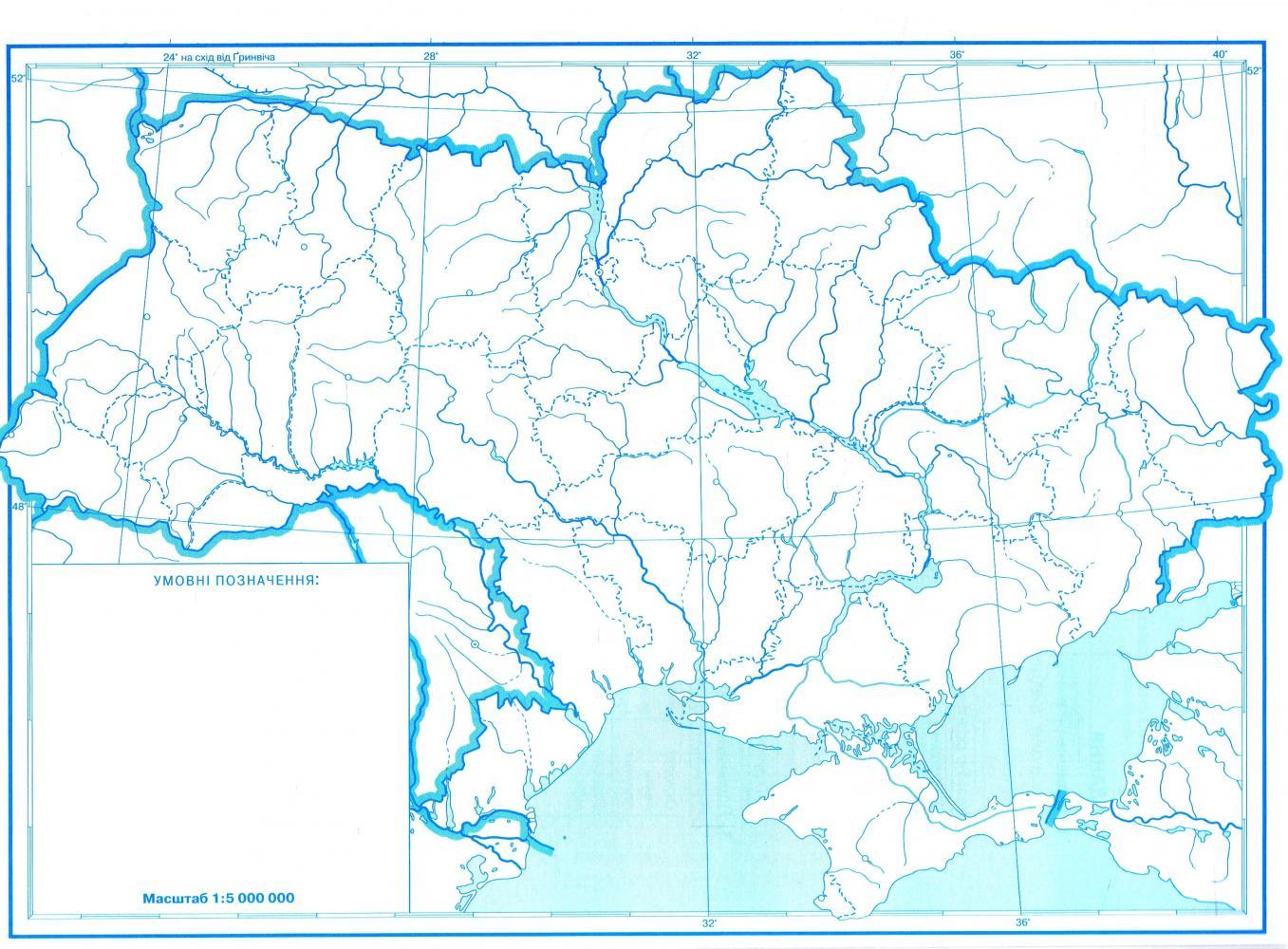 класс контурна карта 8 история решебник украины