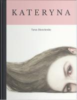 Шевченко Тарас Kateryna  (Катерина) 978-966-500-825-5