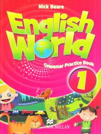 English World 1 Grammar Practice Book 9780230032040