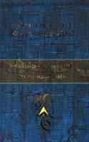 Фицджеральд Френсис Скотт Полное собрание романов в одном томе 978-5-699-56609-9