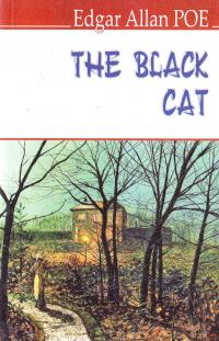 По Едгар Аллан The Black Cat and Other Stories 978-617-07-0325-5