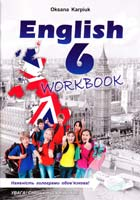 Карп'юк Оксана Робочий зошит з англійської мови для 6-го класу загальноосвітніх навчальних закладів 978-617-609-002-1