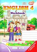 Косован Оксана Англійська мова. Робочий зошит для 4-го класу 978-966-07-2815-8