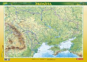 Україна. Фізична карта, м-б 1:2 500 000 (ламінована) 978-617-670-356-3