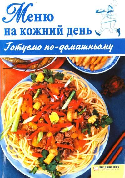 Жарить рыбу в кляре рецепт с фото
