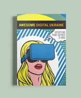 Андрій Кириленко , Гліб Буряк Awesome Digital Ukraine 978-966-500-838-5