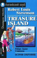 Роберт Льюис Стивенсон Treasure Island / Остров сокровищ 978-5-8112-2472-2