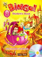 Іванова Юлія Bingo! Student's book. Level 2. Бінго! Книжка для учня. Рівень 2 978-966-2654-28-8