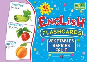 Вознюк Л. English : flashcards. Vegetables, berrieds, fruit 225555502020