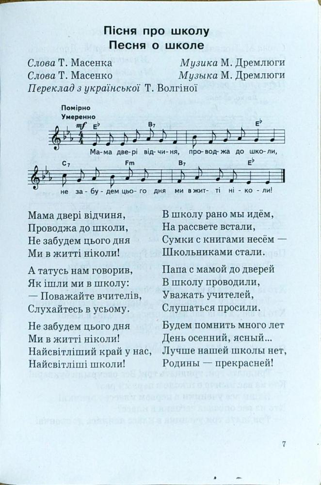 Олег ухналёв — школьные годы для последнего звонка.