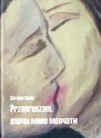 Сенік Євгенія Przepraszam, навчи мене мовчати 978-617-692-209-4
