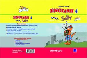 Худик Катерина Робочий зошит «English 4 with Sally Workbook» 978-617-7198-47-4