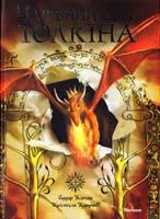 Чарівний світ Толкіна 978-617-526-416-4