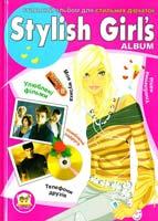 Stylish Girl's Album. Стильний альбом для стильних дівчаток 978-617-591-061-0