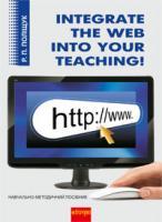 Поліщук Раїса Петрівна Integrate the Web into Your Teaching.Навчально-методичний посібник. 978-966-10-1612-4