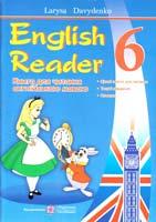 Давиденко Лариса Книга для читання англійською мовою. 6 клас 978-966-07-2207-1