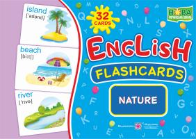 Вознюк Л. English : flashcards. Nature 2255555502273