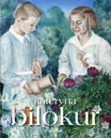 Білокур Катерина Мистецька заповідь. Кн. 1 978-966-7845-66-7