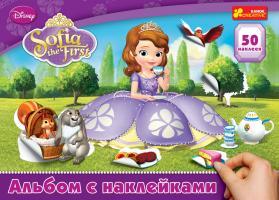 Альбом с наклейками. София. Disney